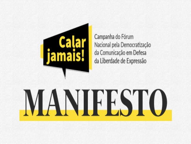 Calar Jamais! Manifesto em defesa da liberdade de expressão e da democracia